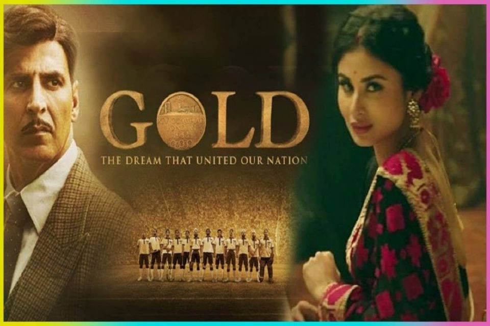 Gold Movie Download – How to Watch and Download Gold (2018)