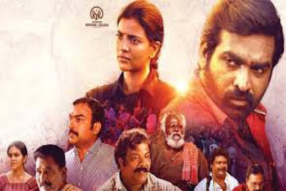 Ka Pae Ranasingam (2020) Movie Download and Watch Free Online on Movierulz