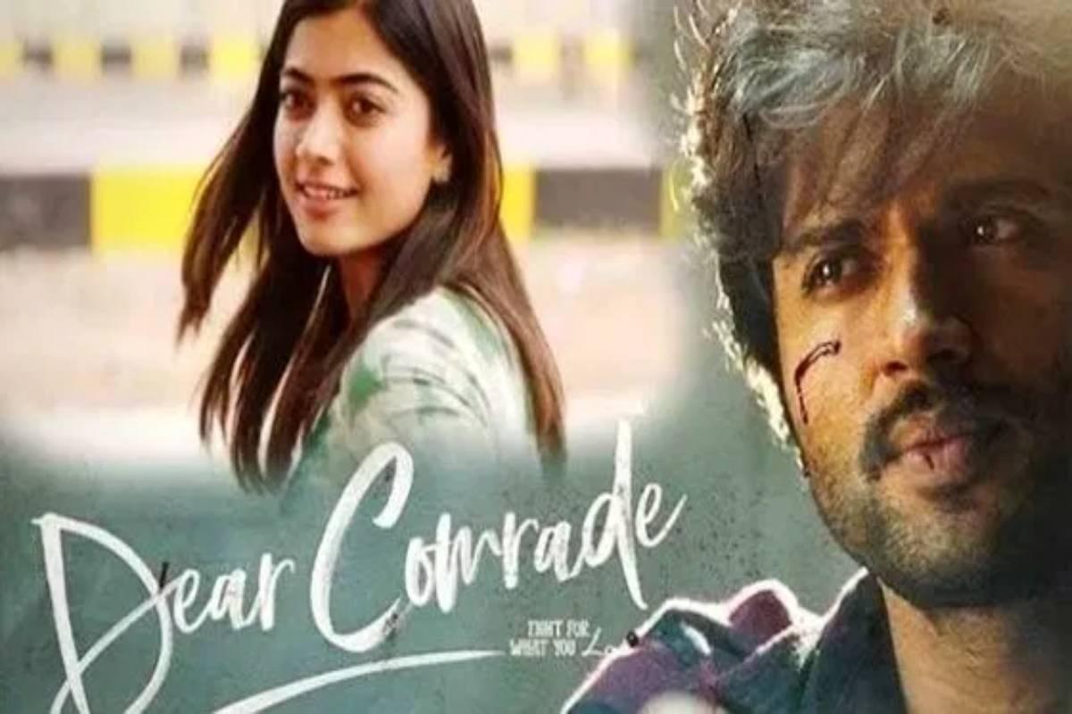 Dear Comrade Tamil Movie Download Tamilrockers (1)