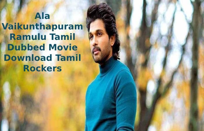 Ala Vaikunthapuram Ramulu Tamil Dubbed Movie Download Tamil Rockers: